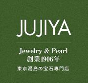 JUJIYA   Jewelry & Pearl 創業1906年 東京湯島の宝石専門店